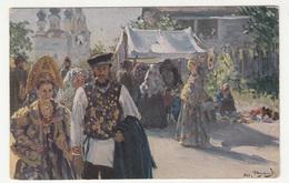 Russian Painter J. S. Kulikow: Jour De Fete Old Postcard Travelled 1917 WWI Infanteriebataillon 4/53 FP 636 B190420 - Peintures & Tableaux
