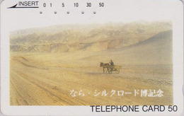 Télécarte Japon / TCP 110-001 - ANIMAL - ANE ** SILK ROAD ** - DONKEY Japan Phonecard - ESEL / China Rel. - 21 - Chevaux