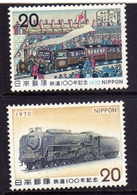 JAPAN NIPPON GIAPPONE JAPON 1972 JAPANESE RAILROAD SYSTEM CENTENARY LOCOMOTIVE COMPLETE SET SERIE COMPLETA MNH - 1926-89 Imperatore Hirohito (Periodo Showa)