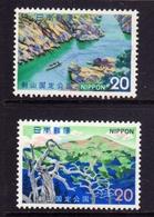 JAPAN NIPPON GIAPPONE JAPON 1973 MOUNT TSURUGI QUASI-NATIOLA PARK COMPLETE SET SERIE COMPLETA MNH - Nuovi