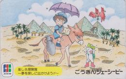 Télécarte Japon / 110-011 - ANIMAL - ANE CHAMEAU Hibou Pyramide - DONKEY Owl Japan Phonecard - ESEL ** EGYPT Rel ** - 22 - Chevaux