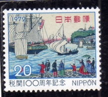 JAPAN NIPPON GIAPPONE JAPON 1972 JAPANESE CUSTOMS US SHIP YOKOAMA HARBOR Wood Block By Hiroshige 20y MNH - Nuovi