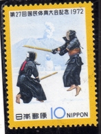 JAPAN NIPPON GIAPPONE JAPON 1972 KENDO FENCING SAKURAJIMA VOLCANO NATIONAL ATHLETIC MEET 10y MNH - Nuovi