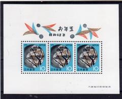 JAPAN NIPPON GIAPPONE JAPON 1972 NEW YEAR 1973 ART WORK BLOCK SHEET BLOCCO FOGLIETTO MNH - 1926-89 Imperatore Hirohito (Periodo Showa)