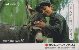 Télécarte Japon / 110-26838 D - ANIMAL - ANE & Enfant Du Maroc - DONKEY Japan Phonecard - ESEL -  ASINO - BURRO - 26 - Chevaux