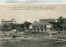 SENEGAL(KOULIKORO) GARE - Sénégal