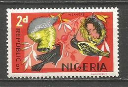 NIGERIA AVES FAUNA YVERT NUM. 180 ** NUEVO SIN FIJASELLOS - Nigeria (1961-...)
