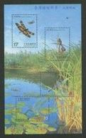 2003 Taiwan Pond Dragonflies Stamps S/s Dragonfly Fauna Lotus Insect - Insects