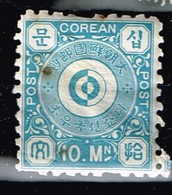 Ancien Timbre à Identifier - Corea (...-1945)