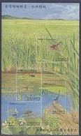2006 Paddy Dragonflies Stamps S/s Dragonfly Rice Fauna Insect - Insects