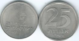 Israel - 1976 - 25 Agorot (KM27b) & ½ Lira (KM36.2) With Star Mintmark - Israel
