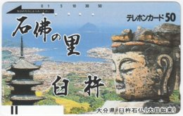 JAPAN I-639 Magnetic NTT [110-011] - Landscape, Town - Used - Japan