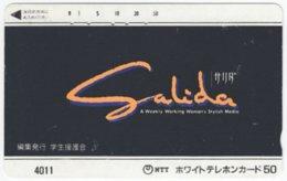 JAPAN I-646 Magnetic NTT [110-011] - Used - Japan