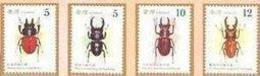 2008 Taiwan Stag Beetle Stamps Insect Bug Nature Fauna - W.W.F.