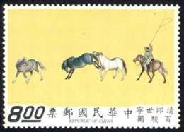 China, Republic Sc# 1665 MNH 1970 $8 Horses - 1945-... Republic Of China