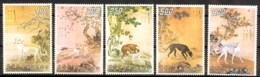 China, Republic Sc# 1740-1744 MNH 1971 Paintings - Unused Stamps