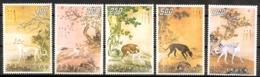 China, Republic Sc# 1740-1744 MNH 1971 Paintings - 1945-... Republic Of China