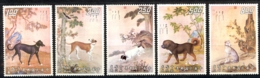 China, Republic Sc# 1745-1749 MNH 1972 Dogs - Unused Stamps