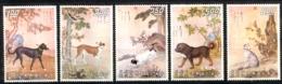 China, Republic Sc# 1745-1749 MNH 1972 Dogs - 1945-... Republic Of China