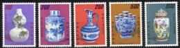 China, Republic Sc# 1758-1762 MNH 1972 Porcelain - 1945-... Republic Of China