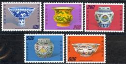 China, Republic Sc# 1817-1821 MNH 1973 Porcelain - 1945-... Republic Of China