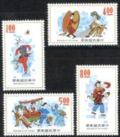 China, Republic Sc# 1822-1825 MNH 1973 Folklore - Unused Stamps