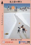 Carte Prépayée Japon - ANIMAL - ANE Anes - DONKEY & Sunset Japan Painting Card - ESEL & Sonnenuntergang  - 29 - Télécartes