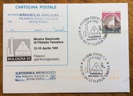 FILATELIA BOLOGNA 91 MOSTRA NAZIONALE FILATELIA TEMATICA Annullo Speciale SU CARTOLINA POSTALE  CASTELLI L. 650 - Francobolli