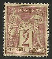 France - 1887 Sage 2c MNH ** _   Sc 88a - 1876-1898 Sage (Type II)