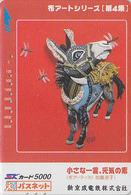 Carte Prépayée Japon - ANIMAL - ANE & LIBELLULE - DONKEY & DRAGONFLY Japan Prepaid Card - ESEL & Libelle  - 30 - Télécartes