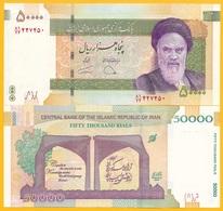 Iran 50000 (50,000) Rials P-155 2019 (new Signature) Commemorative UNC - Iran