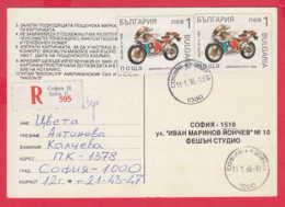 240300 / Bulgaria 1993 - 1+1 Lv.  Gilera SP01 125 - Motorcycle Motorbikes Moto , ADVERTISING BROOKLYN , SOFIA - SOFIA , - Storia Postale