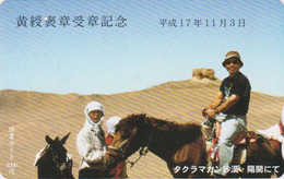 RARE Carte Japon - ANIMAL - ANE CHEVAL ** Désert De TAKLIMAKAN CHINA ** - DONKEY & HORSE Japan Card - ESEL & PFERD  - 31 - Télécartes