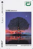 Carte Prépayée Japon - ANIMAL - ANE - DONKEY Painting Japan Prepaid JR IO Card - ESEL  - 32 - Télécartes