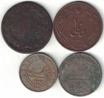 Iran Collection Of 4 Coins 1887-1935 All Listed & Different - Iran