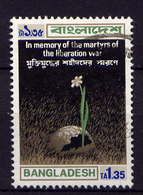 Bangladesch Nr.21          O  Used        (021) - Bangladesch
