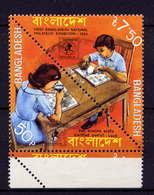 Bangladesch Nr.212/3 Paar          O  Used        (024) - Bangladesch