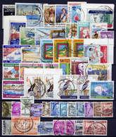 Bangladesch Sammlung Lot          O  Used        (026) - Bangladesch