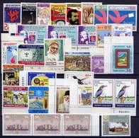 Bangladesch Sammlung Lot          **  MNH        (027) - Bangladesch