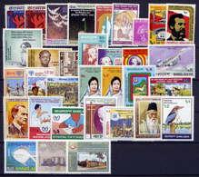 Bangladesch Sammlung Lot          **  MNH        (028) - Bangladesch