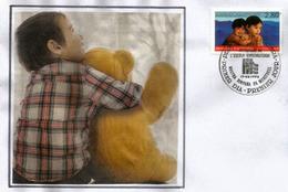"""ANDORRA.  Ecole Spécialisée Pour Enfants """"Notre-Dame De Meritxell"""" EENS Meritxell. FDC  1996 - Childhood & Youth"""