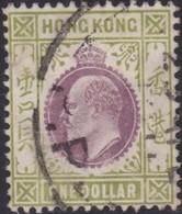 Hong Kong    .   SG     .   86a       .    O    .     Cancelled     .   /    .   Gebruikt - Hong Kong (...-1997)