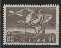 Belgique 1949 - Poste Aérienne - ** COB PA24  OU   810A - Centenaire Du Premier Timbre-poste De Belgique - - Poste Aérienne