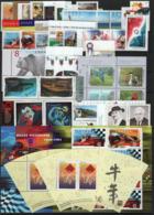 Canada 1997 Annata Quasi Completa / Almost Complete Year Set MNH/** VF - Canada