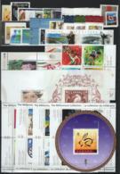 Canada 1999 Annata Quasi Completa / Almost Complete Year Set MNH/** VF - Canada