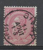 Belgique - 1884-91 . Obl. - COB 46 - 10c - Oblitération - SIVRY - - 1884-1891 Leopold II