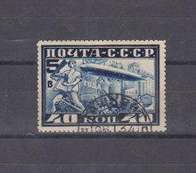 Timbre Vol Du Graf Zeppelin 40 K. Bleu. Moscou à Friedrichhafen. Charnière. (2161x) - 1923-1991 USSR