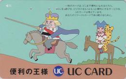 Télécarte Japon / 110-011 - ANIMAL - ANE & CHEVAL ** UC Bank Credit Card ** - DONKEY & HORSE Japan Phonecard - 38 - Chevaux