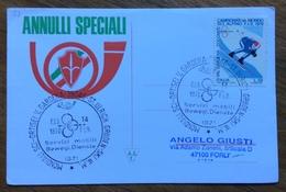 SCI MONDIALI ORTISEI  VAL GARDENA  GRODEN - SKY W.m.  14/2/1970  Annullo Speciale Su Cartolina - Sci