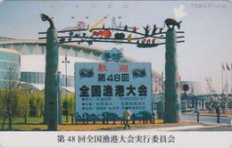 Télécarte Japon / 410-19957 - ANIMAL - ANE - DONKEY Japan Phonecard - ESEL Telefonkarte - 39 - Télécartes